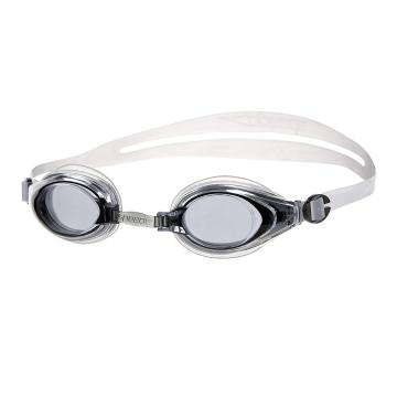 Speedo Mariner Swim Goggles