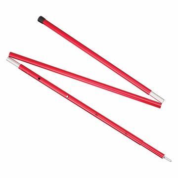 MSR 4' Adjustable Pole V2 2 Pack