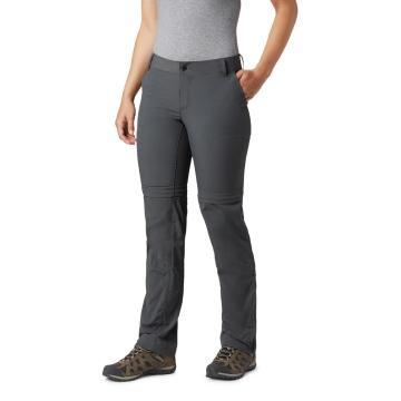 Columbia Women's Siver Ridge 2.0 Convertible Pants