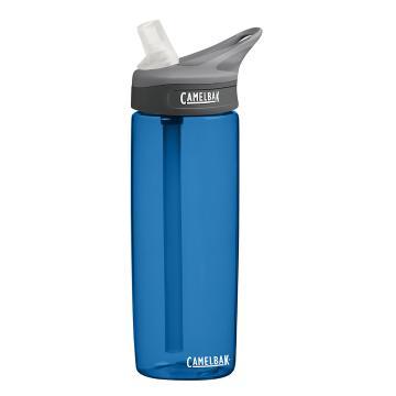 Camelbak Eddy Bottle - 600ml