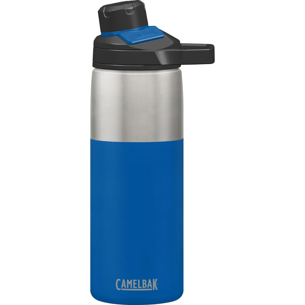 ChuteMag Vacuum Insulated 0.6L Flask