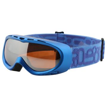 Mountain Wear Child Goggles - 4 to 7 Years