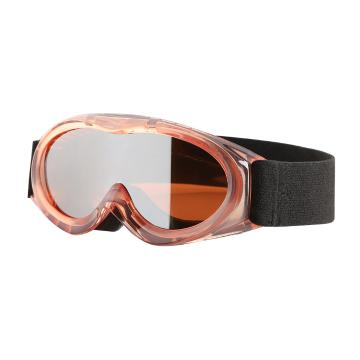 Mountain Wear Infant Goggles - 1 to 3 Years