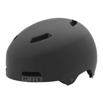 Giro 2018 Quarter FS Helmet