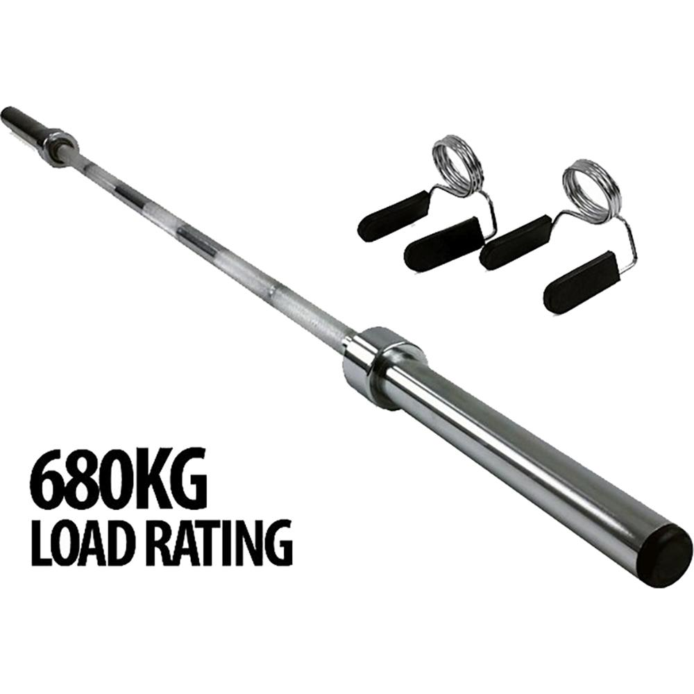7ft Olympic Competition Bar - Bar Only