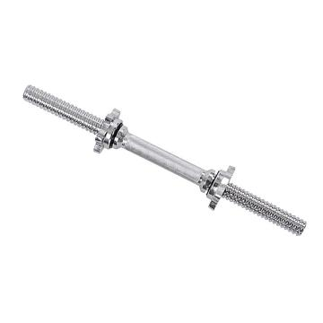 Olympus Spinlock Dumbbell Rod 17