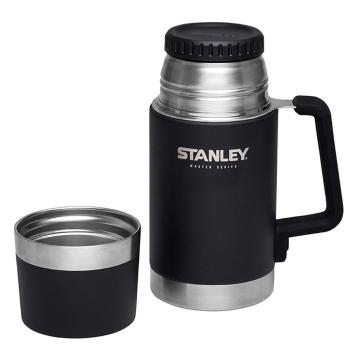 Stanley Master Food Jar - 709ml