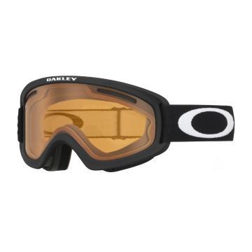 Oakley 2020 O Frame 2.0 PRO XS Snow Goggles