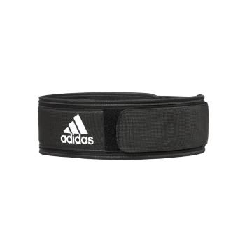 Adidas Fitness Black Essential Weightlifting Belt