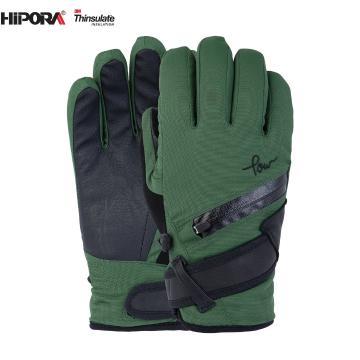 POW 2021 Women's Astra Gloves