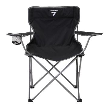 Torpedo7 HD Compact Chair - Black/Grey