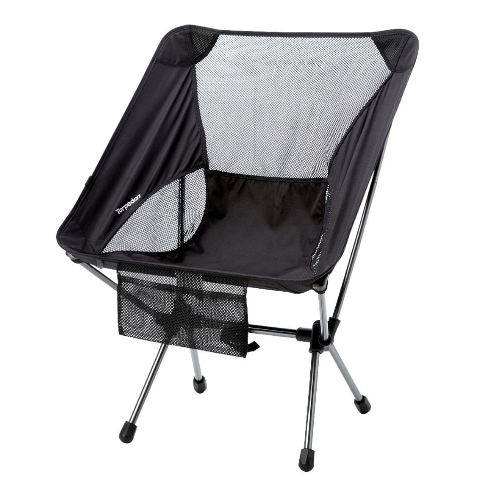 Featherlite Adventure Chair
