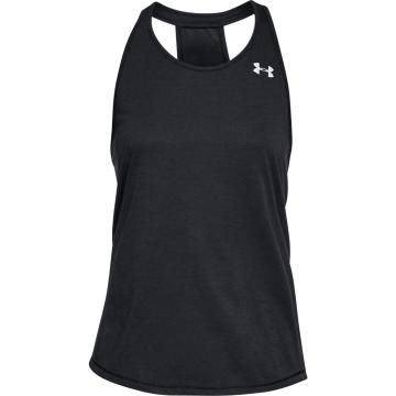Under Armour Women's SWYFT Racer