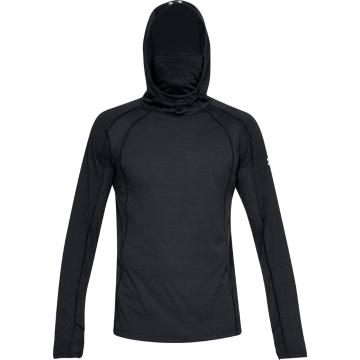 Under Armour Men's SWYFT Face Hoody
