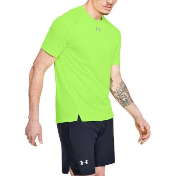 Under Armour Men's Qualifier Short Sleeve