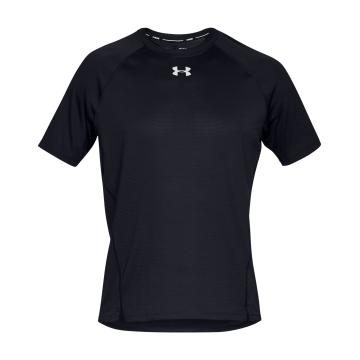 Under Armour Mens Qualifier Short Sleeve