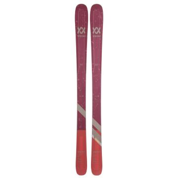 Volkl 2021 Women's Kenja 88 Skis