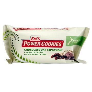 Em's Power Cookies Bar 80g